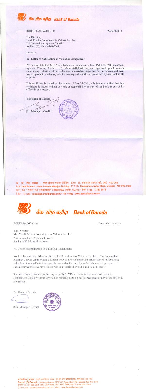 bank of baroda shivaji nagar branch ifsc code